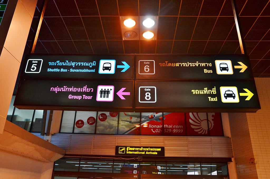 201605泰國曼谷-酷鳥航空:泰國曼谷酷鳥073.jpg