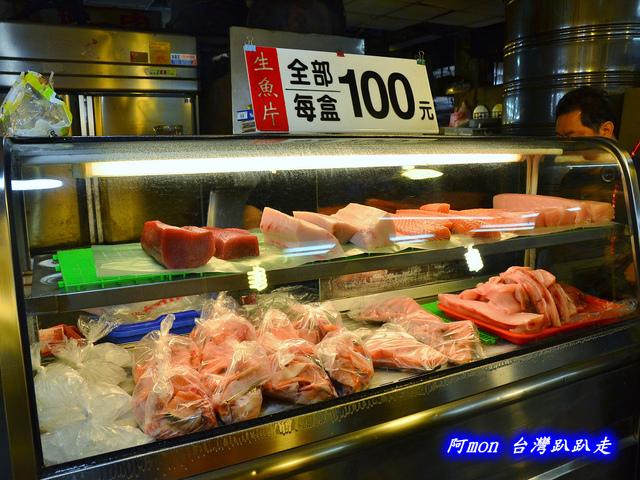 1028219704 l - 【台中南屯】生魚片專賣店~價格便宜又好吃的生魚片,每盒都只要$100喔,有鮭魚、鮪魚、紅甘等