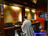 201404日本-大阪魚伊鰻魚飯:魚伊鰻魚飯24.jpg