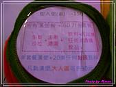 牛逼洋行:T13.jpg