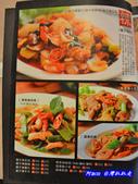 201308台中-飯菜鋪子:飯菜鋪子30.jpg