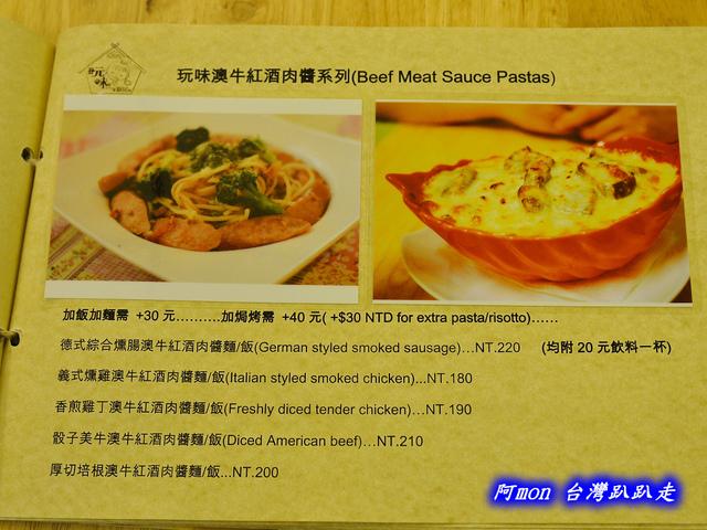 855832127 l - 【台中南區】Ciao玩味廚房~軟嫩多汁五分熟的厚切美國無骨牛小排