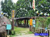 201406台中太平-福石園:福石園02.jpg