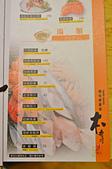 201410台中-本壽司:本壽司37.jpg