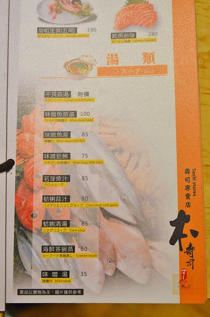 1051583767 l - 【熱血採訪】本壽司~職人級師傅掌廚的平價精緻壽司專賣店,食材新鮮且用心,推薦鮭魚生魚片、海膽、松露和牛,另有無菜單料理