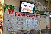 201512香港-西九龍中心商場:香港西九龍中心商場篇077.jpg