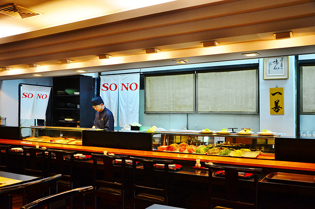 1147651820 l - 【熱血採訪】SONO園~讓人驚艷的日本料理老店,餐點精緻美味,服務優,推薦海味套餐及海鮮鍋,另也有素食套餐及無菜單料理唷,近勤美誠品綠園道