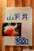 201403日本京都賞櫻-若狹家:若狹家30.jpg