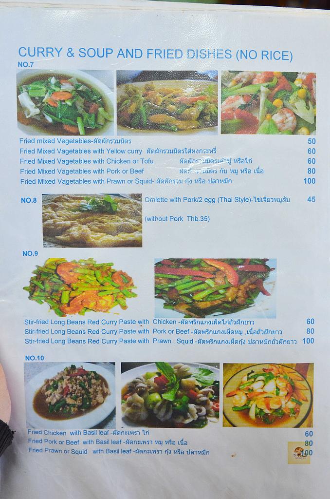 201412泰國清邁-Savoei餐廳:Savoei21.jpg