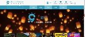 201503 APP平台 -台灣智慧觀光APP:網站.jpg
