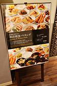 201604日本名古屋-多米錦鯱之湯:日本名古屋多米錦鯱之湯109.jpg