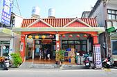 201411屏東琉球-達新海鮮餐廳:達新海鮮餐廳15.jpg