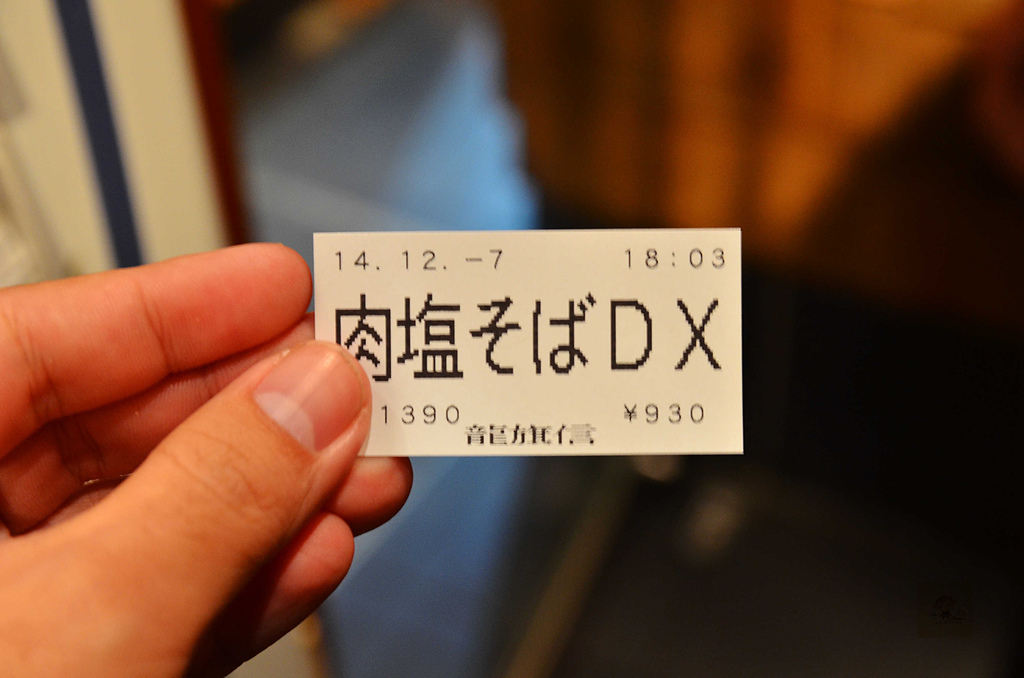 201412日本大板-龍旗信拉麵:龍旗信拉麵02.jpg