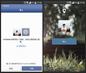 201503 APP平台 -台灣智慧觀光APP:台灣智慧觀光APP60.jpg