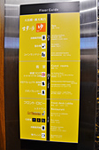 201611日本東京-APA飯店泉岳寺站前:日本東京APA飯店泉岳寺站前56.jpg
