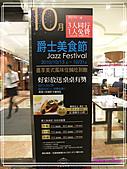 201010全國大飯店花園咖啡廳:I126.jpg