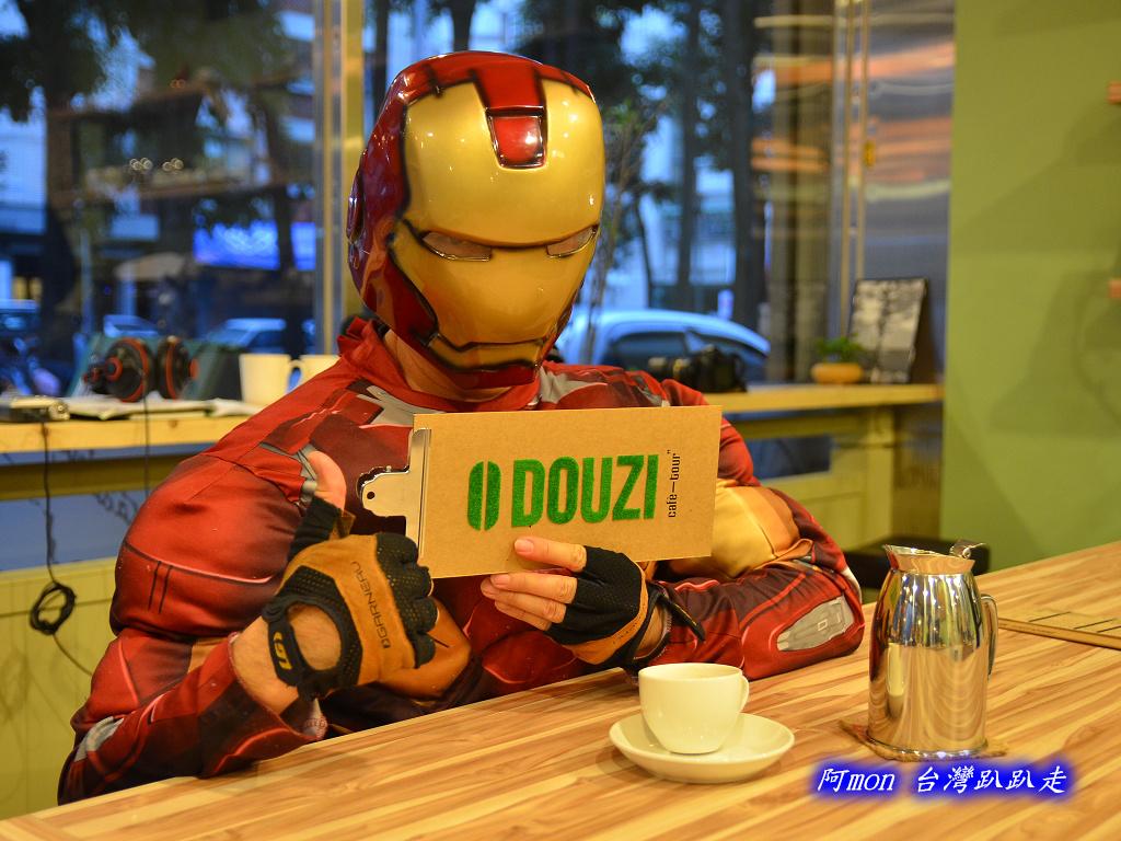 201303台中-DOUZI咖啡:DOUZI02.jpg