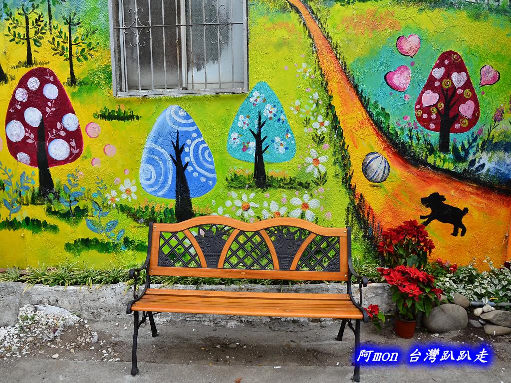 201401台中-追分車站、聚奎居、東海藝術街參訪:東海參訪21.jpg
