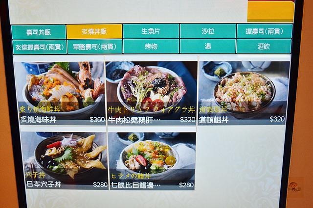 1137989522 l - 【台中西區】虎丼日式丼飯專賣~平價海鮮丼飯新開幕,推薦便宜好吃的鮭魚親子丼和超澎湃的豪華海鮮丼,味噌魚湯、飲料免費喝到飽寶