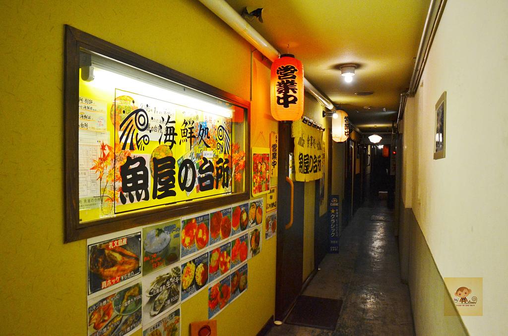 201611北海道札幌-海鮮處魚屋の台所:海鮮處魚屋の台所16.jpg