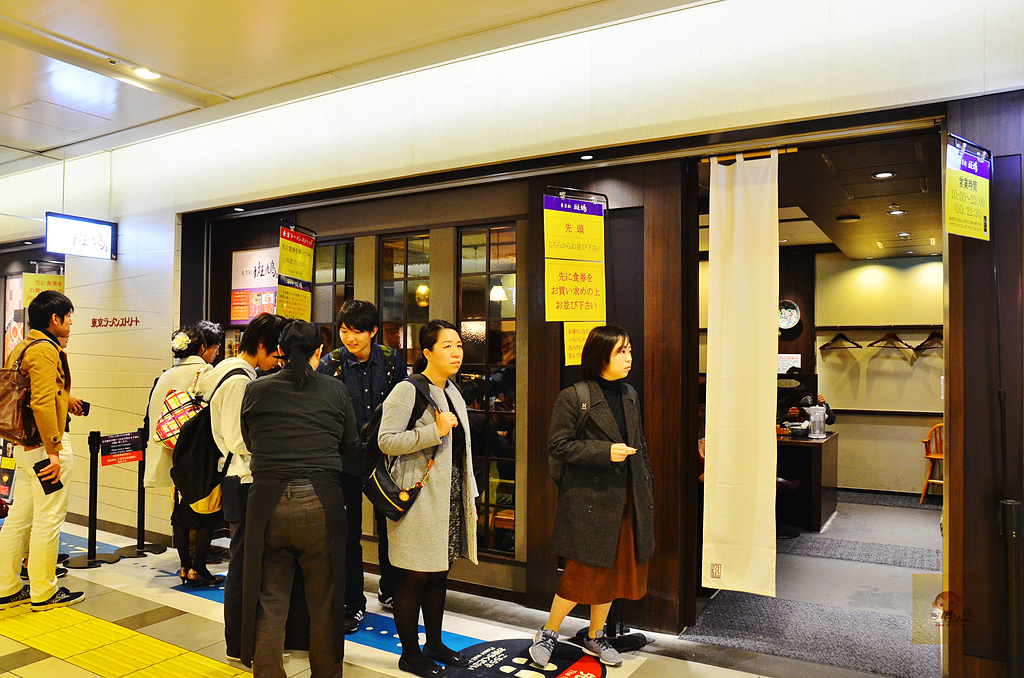 201611日本東京-六厘舍:六厘舎23.jpg