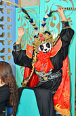 201410台中-孔雀川湘食集:孔雀川湘食集46.jpg