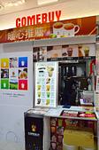 201512香港-西九龍中心美食:香港西九龍中心美食篇82.jpg