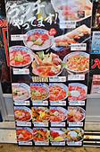 201604日本大阪-磯丸水產:日本大阪磯丸水產31.jpg
