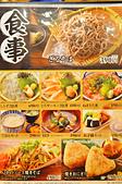 201611日本東京-上野豐丸水產:日本東京上野豐丸水產47.jpg