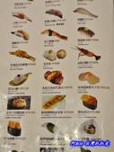 201312台中-大漁丼壽司:大漁丼壽司48.jpg