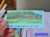 201406台中太平-福石園:福石園31.jpg