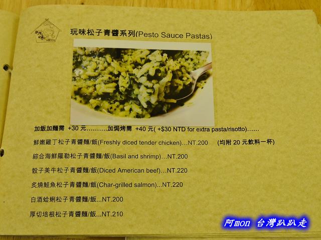 855832134 l - 【台中南區】Ciao玩味廚房~軟嫩多汁五分熟的厚切美國無骨牛小排