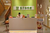 201505台中-梨子咖啡館 崇德店:梨子咖啡館63.jpg