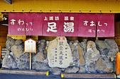 201612日本長野-上諏訪車站飯店:上諏訪車站飯店66.jpg