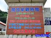 201406台中太平-古農莊文物館:古農莊文物館02.jpg