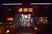 201606日本大分-春香苑:日本大分春香苑01.jpg