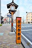 201511日本長野-太陽道飯店:日本長野太陽道飯店91.jpg