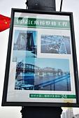 201707中國東北-鴨綠江斷橋:鴨綠江斷橋61.jpg