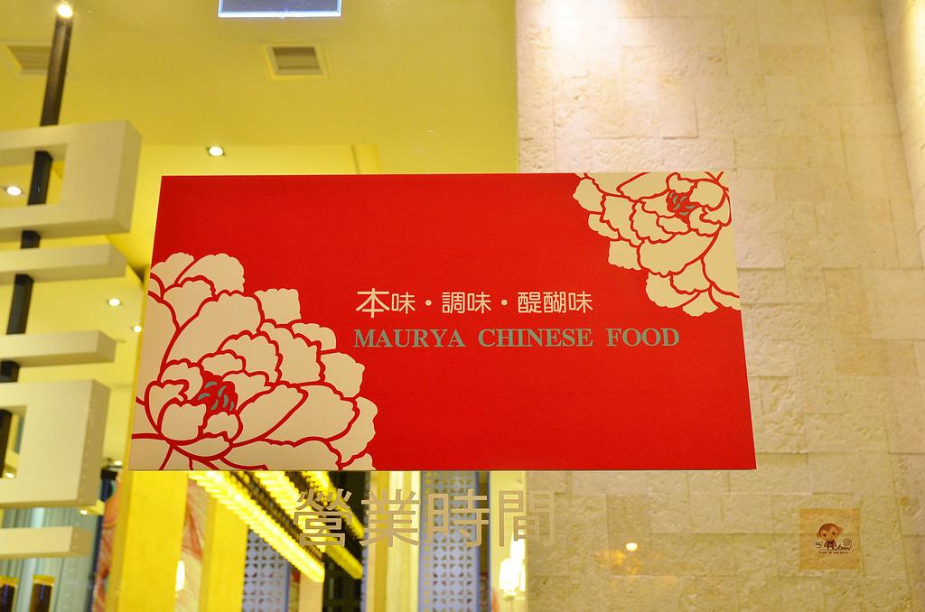 201410台中-孔雀川湘食集:孔雀川湘食集23.jpg