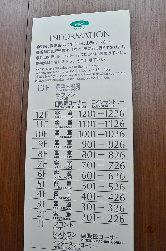 201504日本函館-路線飯店:日本函館路線飯店50.jpg