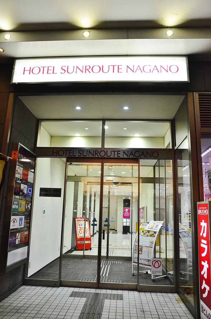 201511日本長野-太陽道飯店:日本長野太陽道飯店81.jpg