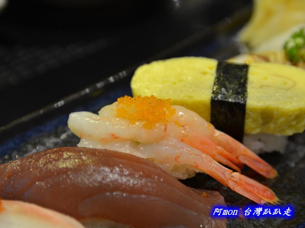 201307台北-魚小町:魚小町15.jpg