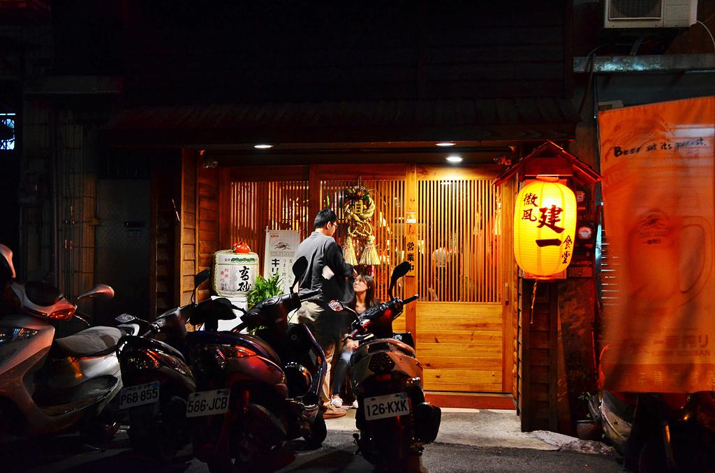 201410台北-健一食堂:健一食堂35.jpg