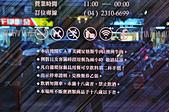 201607台中-屋馬燒肉文心店:屋馬燒肉03.jpg