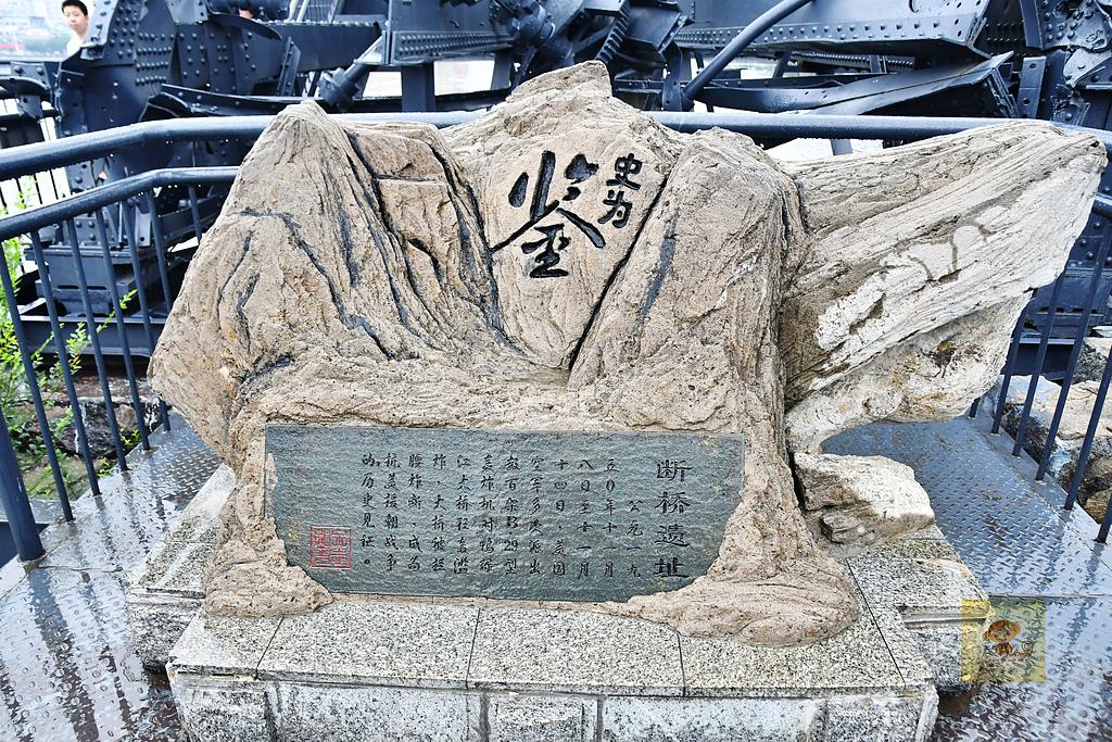 201707中國東北-鴨綠江斷橋:鴨綠江斷橋25.jpg
