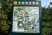 201707中國瀋陽-世博園:瀋陽世博園39.jpg
