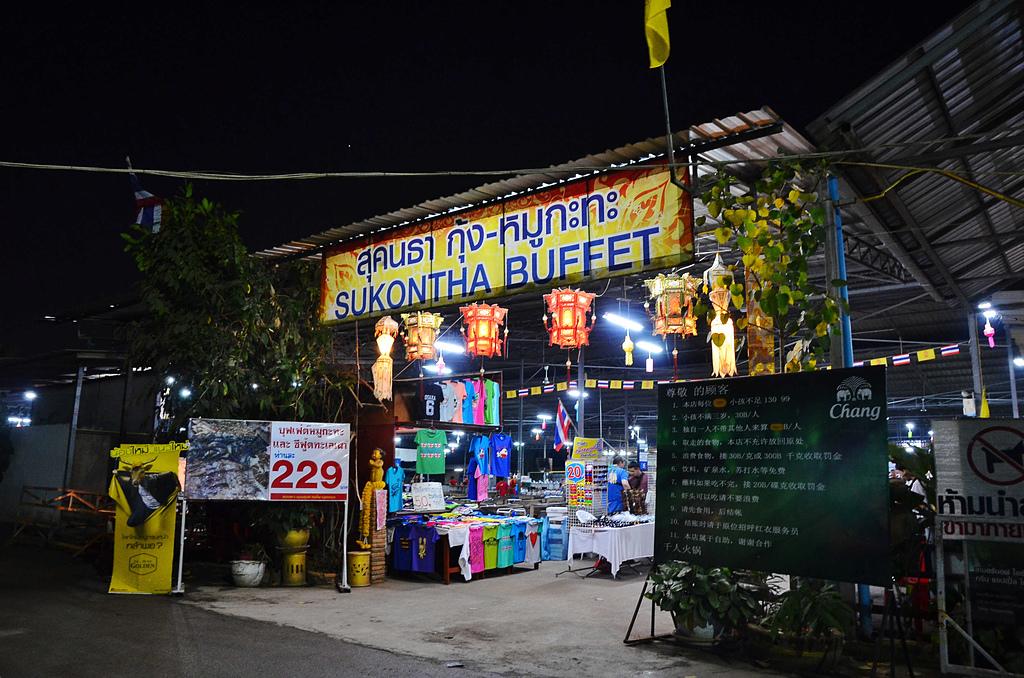 201412泰國清邁-千人火鍋:泰國清邁千人火鍋52.jpg