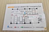 201603台北-米尼旅店:米尼旅店073.jpg