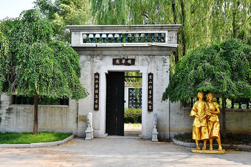 201707中國瀋陽-世博園:瀋陽世博園26.jpg