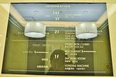 201704日本大阪-難波燦路都飯店:大阪難波燦路都飯店64.jpg